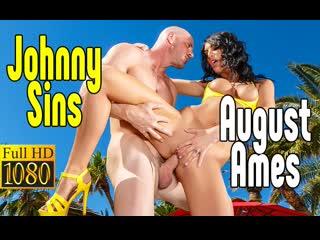 August Ames большой член секс big tits [Трах, all sex, porn, big tits, Milf, инцест, порно blowjob brazzers секс анальное]