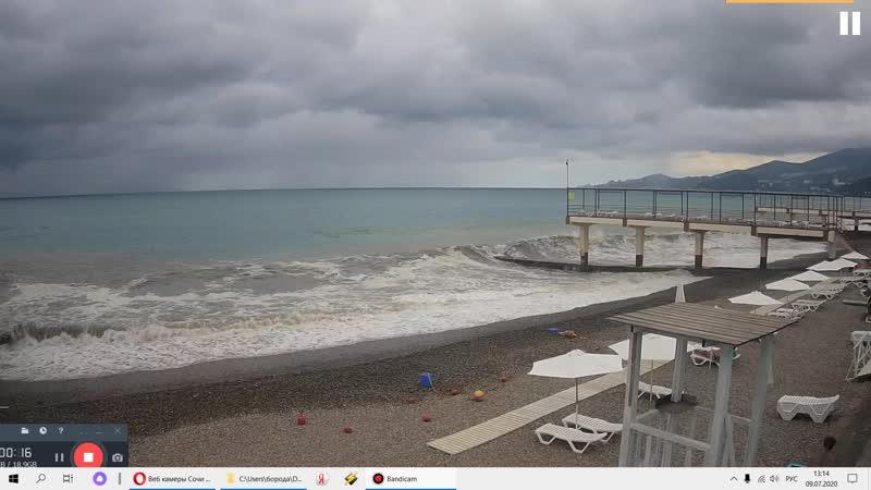 Сочи Санаторий Знание Вид на пляж в данный момент