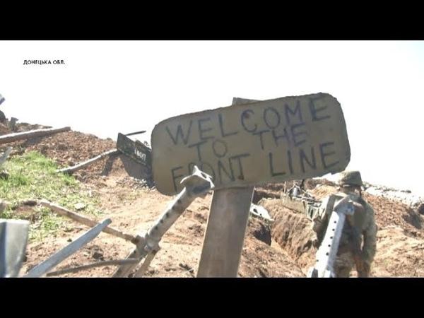 Російські дрони та снайпери тактика окупантів на Світлодарській дузі репортаж