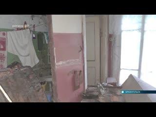 Жилая деревяшка в Архангельске обрушилась