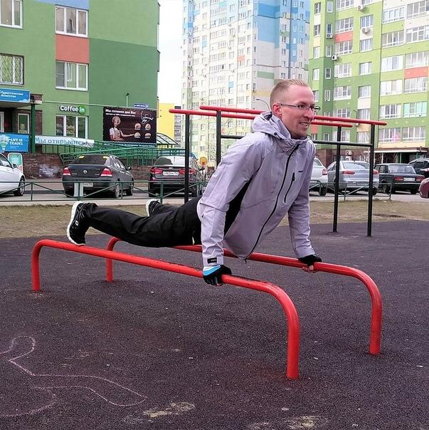 Осень самый сложный период для уличных тренировок.