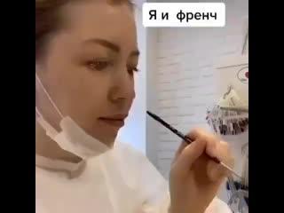 ЮМОР МАСТЕРОВ