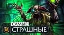 World Of Warcraft. 5 самых страшных болезней. 10.06.2018