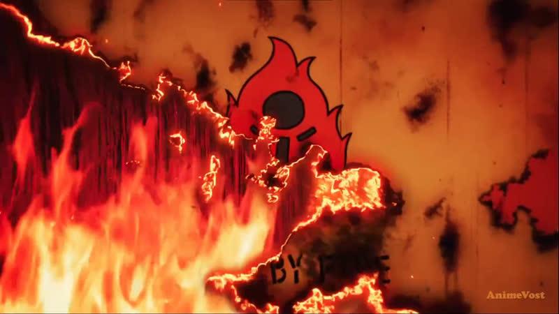 Пламенная бригада пожарных второй сезон 6 серия