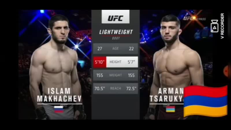 Арман Царукян / 1-й бой UFC