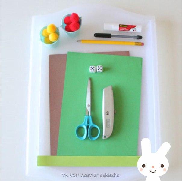 ДЕРЕВО СЛОЖЕНИЯ Возраст от 2 до 5 летЭта игра наверняка увлечет ребенка и позволит отработать начальные математические навыки.Потребуются:1 лист плотной коричневой бумаги,1 лист плотной зеленой