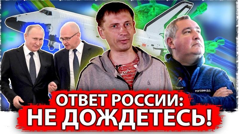 Не дождетесь промышленность России в карантине космос атом