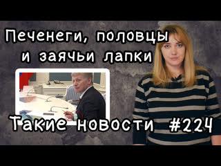 Как власти России борются с кризисом из-за коронавируса. Такие новости