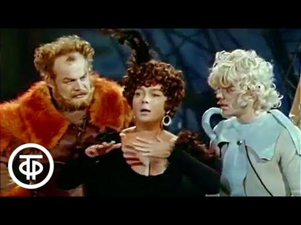 У Шекспир Двенадцатая ночь Серия 1 Московский театр Современник 1978