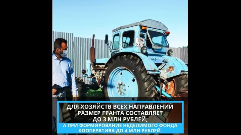 В Ульяновской области завершается прием заявок на участие в конкурсном отборе Агростартап