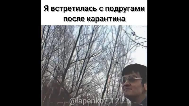 Lapenko7.12_20200524_1.mp4