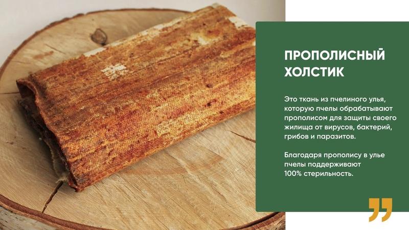 Дары Карелии магазин Карельских товаров Наши товары залог здоровья и счастья