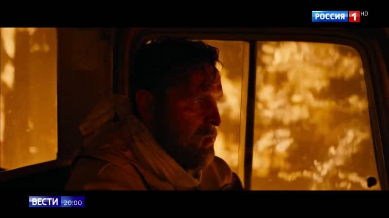Огонь кино про настоящих героев которые живут среди нас