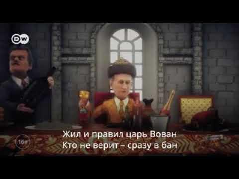 Обнулённый Путин царь проводит совещание в кремле