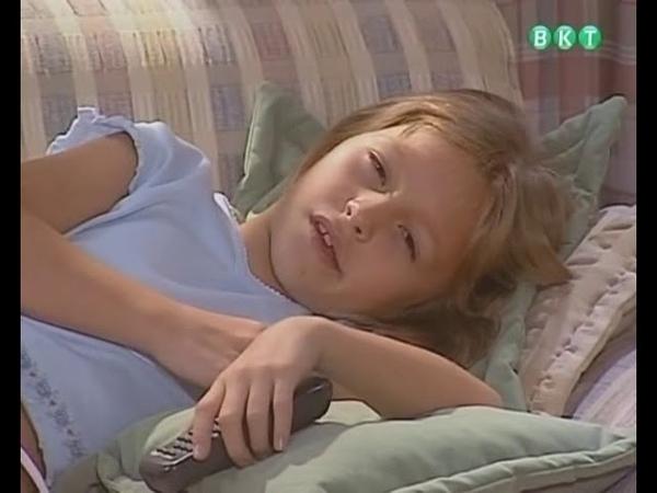 Семейные узы 38 серия 2000 сериал
