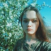 Кристина Фетисова