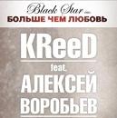 Персональный фотоальбом Алексея Воробьёва