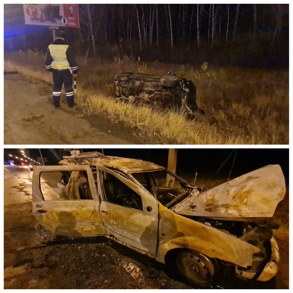 В Нижнем Тагиле пьяный водитель устроил смертельно...