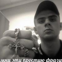 Личная фотография Андрея Кукоша