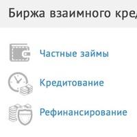 деньги в долг под расписку ульяновск