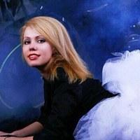 Фото профиля Ирины Кабдиной