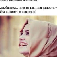 Фотография профиля Shinar Korzhunbaeva ВКонтакте