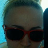 Фотография страницы Ольки Максимовой ВКонтакте