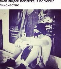 Неволин Сергей