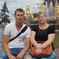 Сюняева Людмила (Горюнова)