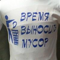 Фотография Дениса Королёва