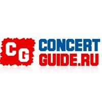 Логотип ConcertGuide.ru афиша концертов и фестивалей