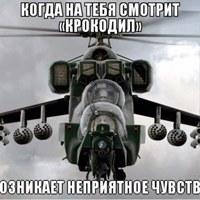 Личная фотография Андрея Котюха ВКонтакте