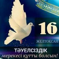 Фотография профиля Нурсултана Сыдыкбека ВКонтакте