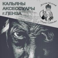 Фото Старика Хоттабыча ВКонтакте