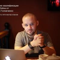 Илья Головченко