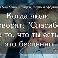 Личная фотография Нургизы Аскербековой