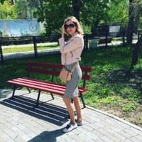 Фотография Наталии Родниковой ВКонтакте