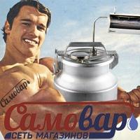 Фото профиля Алексея Самовара