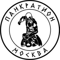 Логотип Федерация Панкратиона города Москвы