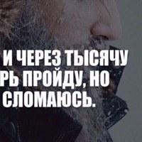 Фотография профиля Тимура Тамерлана ВКонтакте