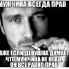 Магомедов Расул