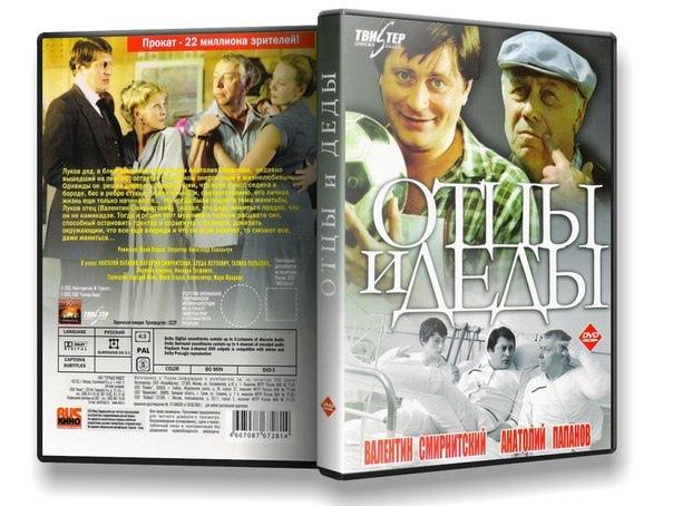 В день рождения Галины Польских