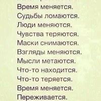 Фотография анкеты Линара Хабирова ВКонтакте