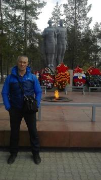 Артеев Игорь