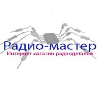 Интернет магазин радиодеталей