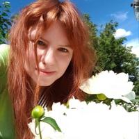 Фотография Екатерины Сасовой