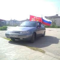 Белецкий Виктор