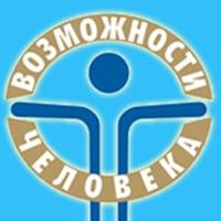Логотип Возможности человека. Система ДЭИР. Самара