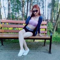 Фотография профиля Дианы Канбаровой ВКонтакте