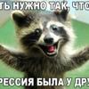 Алекс Соколов